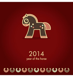 2014 new year card vector