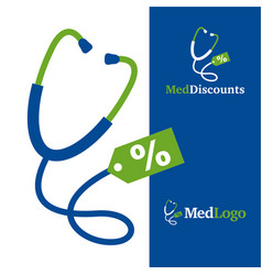 med discounts vector image