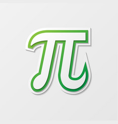 Symbol pi with shadow vector