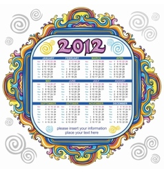 2012 floral calendar vector image