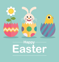 Happy easter surprise vector