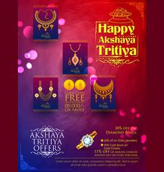 Akshaya tritiya celebration sale promotion vector