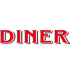 Hotel diner or menu elements vector