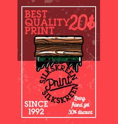 Color vintage silkskreen print banner vector