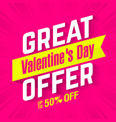 Great valentines day offer banner sale vector