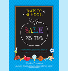 Welcome back to school poster banner or flyer for vector
