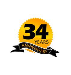 34 years ribbon anniversary vector image vector image