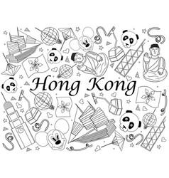 Hong kong coloring book vector