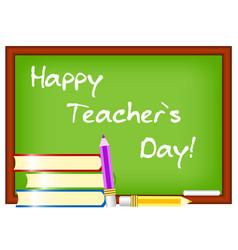 Postcard for teacher s day vector