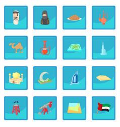 Uae icon blue app vector