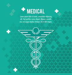 Medical health care service symbol vector