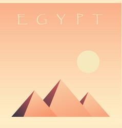 Pyramids of egypt pyramids of giza symbol of egypt vector