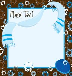 Bar mitzvah invitation vector