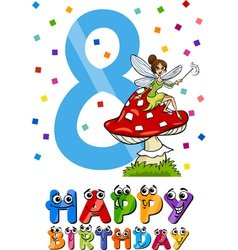 Eighth birthday cartoon design vector