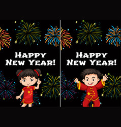 Chinese kids and happy new year card templates vector