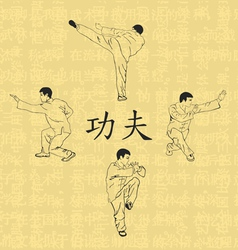 Four men are engaged in kung fu vector
