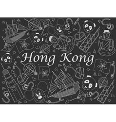 Hong kong chalk vector