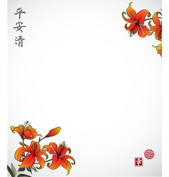 backrgdound with lily flowers on white vector image vector image