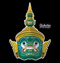 Yaksha Warrior Of The Ramayana vector image
