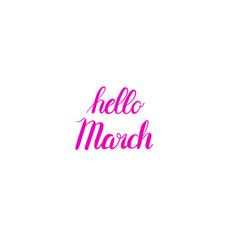 hello march lettering vector image