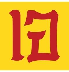 Thai vegetarian festival sign on yellow vector image