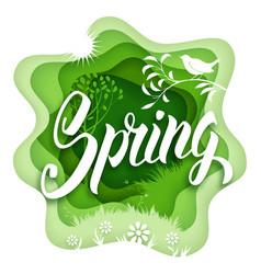 Spring paper art vector