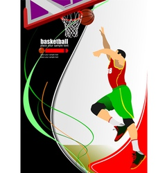 al 1110 basketball 05 vector image vector image