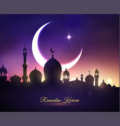 greeting card for ramadan kareem holiday vector image vector image