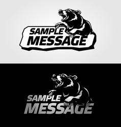 Mascot bear vector image vector image