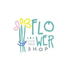 flower shop logo estd 1969 element for floral vector image vector image