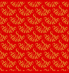 holiday seamless pattern with hand lettering 8 vector image