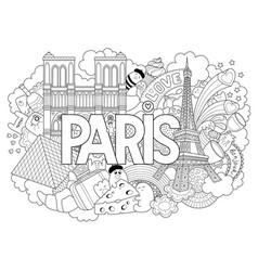 Doodle showing architecture vector