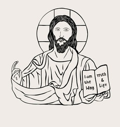 Christ with bible vector