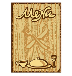 cafe menu cover vector image