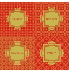 Set of geometric national chinese seamless pattern vector