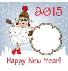 Happy new year 2015 year of the sheep template vector