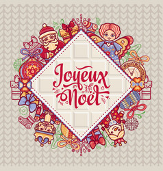 French merry christmas joyeux noel christmas card vector