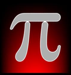Pi greek letter vector