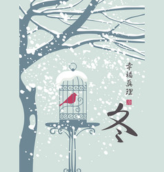 Winter landscape with bird in cage in china style vector