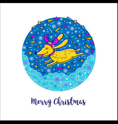 Christmas card cartoon dog symbol of the new year vector