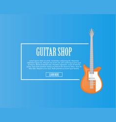 guitar shop banner with orange acoustic guitar vector image