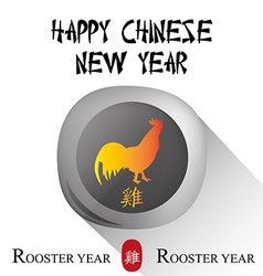an isolated round label with a rooster and text fo vector image vector image