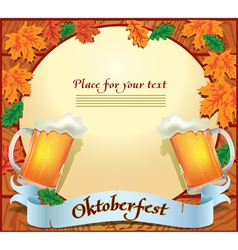Banner Octoberfest vector image