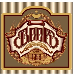 Label with ornament inscription for beer vector