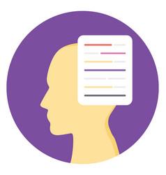 Neurology flat icon vector