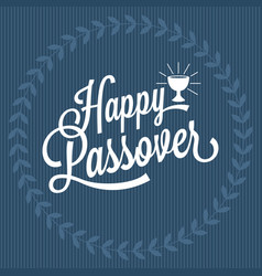 Happy passover hand lettering vector