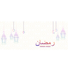 ramadan beautiful greeting card with hanging vector image
