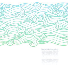 waves ornament background with copy space vector image