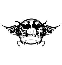 karatedo vector image