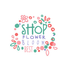shop flower bloom logo template element for vector image vector image